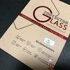 9H硬度で液晶保護! Amazon fire HD8対応強化ガラスフィルム