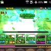 529:木の猫龍、ミドリデビニャンチャレンジ