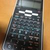 SHARP 関数電卓 ピタゴラス スタンダードモデル EL-509T-WX