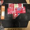平日限定のドミノ・ピザのランチセットは、¥1,850(税抜)から