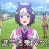 4月20日/今日見たアニメ
