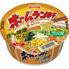 現在販売されているカップ麺ベスト3!