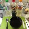 【ローカボ】圧力鍋の活用〜大根大好き〜 手羽元と大根の煮込み