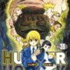 【朗報】HUNTER×HUNTER(ハンターハンター)の連載が再開されるぞー!
