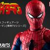 S.H.Figuarts スパイダーマン[東映TVシリーズ] レビュー