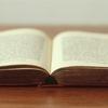 世界を変えた10冊の本:池上彰|感想・評価【おすすめ本】