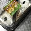 山﨑製パン:ほうじ茶ラテケーキ