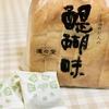 久々の京都(阿闍梨餅・麺や高倉二条・ 進々堂 府庁前店)