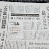 さて最後に横浜アリーナ