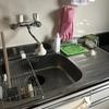 キッチンの全捨離で仕事運アップ。8割捨てた衝撃のアフター画像公開!