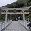 愛知県 竹島にある八百富神社