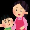 【リブログ】子どもを信じていない親なんていない