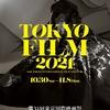 ★【第34回東京国際映画祭(TIFF)】①オープニング作品はイーストウッド監督・主演「クライ・マッチョ」。