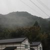 雨の連休初日。