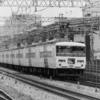 消えゆく「国鉄形」 ~湘南・伊豆を走り続ける最後の国鉄特急形~ 185系電車【7】