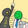 電車内限定奥義【通勤時無呼吸症候群】!
