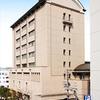 岡山国際交流センター