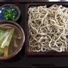彦庵 蕎麦屋 青森県弘前市