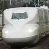 未成年時代に同意書ないままぷらっとこだまで新幹線安く乗った時の話