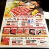 しゃぶ葉 小田急マルシェ本厚木店に行ってきました