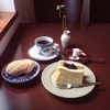 【 本を片手に】喫茶そらやさんのシフォンサンドと自家製パンをかじる。