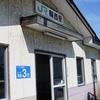 JR輪西駅と向かいの古い公園/北海道室蘭市