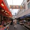 仙台市青葉区 仙台朝市商店街の風景をご紹介!🐟