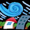 【最新更新】2017年 台風15号(サンヴー)の進路 日本への影響は!?