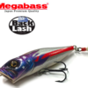 【Megabass×バックラッシュ】POP-X「バックラッシュ20周年別注カラー」発売中!