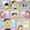 12 抑えきれぬ日本人らしさ