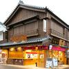 【オススメ5店】伊勢(三重)にある焼肉が人気のお店