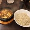 最戸の「匠味」で石焼麻婆豆腐刀削麺 激辛