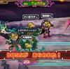 異界の門レベル10 大魔王ゾーマに挑戦