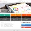 レスポンシブ:企業サイト