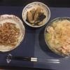 9/12 yuri 豚とキャベツの塩鍋