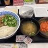 【現在-14kg達成!】ダイエット日記 63日目