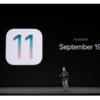 iOS11 アップデートする前に注意すべき5つのこと。アップデート出来ない、データが消えた、などの不具合に巻き込まれる前に対策を。