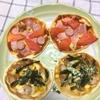 市販のピザ生地(小)で子供と楽しみながら料理!