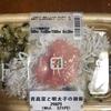 青高菜と明太子の御飯