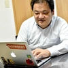 「みんなジョブズに騙されている!」 iPhoneの日本語入力システムを開発した男が語る、理想のスマホとは(価格.comマガジン)