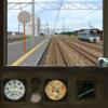 JR四国 7000系電車公開