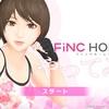 Nintendo Switch『FiNC HOME FiT/フィンクホームフィット』プレイしてみた感想【レビュー・口コミ】