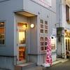 ステーキ食堂 富士
