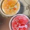 協同乳業(メイトー):グランカカオ/バニラカップ/やわ雪氷(ストロベリー/マンゴー)