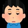 線維筋痛症の可能性を疑う