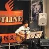 【HOTLINE2018】奈良店6/24大会開催致しました!!