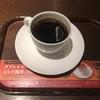上島珈琲店の高級なコーヒー