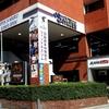 【口コミ】エニタイムフィットネス 店舗設備レビュー 蒲田店