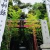 関東近郊 旅行: 熱海 / 修善寺 part1.熱海観光