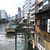 浅草橋を起点に柳橋、おかず横丁をブラブラ、蔵前神社まで歩こう